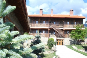 Prespa Resort & Spa