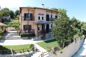 Alkmini Apartments Pelion