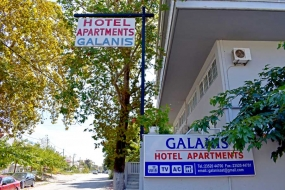 Galanis Apartments Platamonas